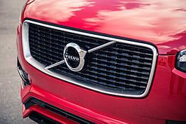 Передняя решетка - Volvo XC90 2015+ гг.