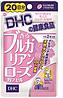 Съедобные духи Дамасской розы. Ешь и благоухай. Япония ДНС