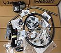 Автономний рідинний підігрівач Webasto Thermo Top Evo Start (5кВт, дизель, 12В), фото 3