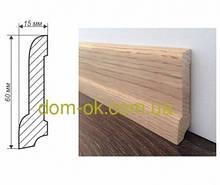 Плінтус дерев'яний із дуба або ясена розмір 60х15 мм, ТИП 5