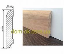 Плинтус деревянный из дуба или ясеня, 70х13 мм,  ТИП 2