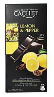 CACHET Темный шоколад с лимоном и перцем, 100g Бельгия
