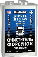 Очиститель форсунок для дизеля   3.78 л
