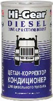 Очиститель-антинагар и тюнинг для дизеля (на 70-90 л)   325 мл