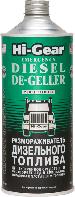 Hi-Gear Размораживатель дизельного топлива   946 мл