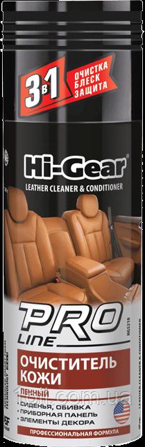 Hi-Gear Очиститель кожи (пенный) профессиональная формула   340 г