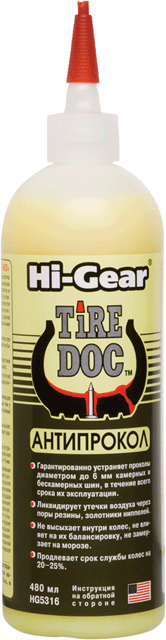 Hi-Gear Антипрокол. Состав для предотвращения и устранения проколов шин   480 мл