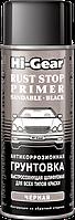 Антикоррозионная грунтовка автомобильная быстросохнущая, шлифуемая для всех типов краски черная   311 г