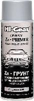 """""""ZN-Грунт"""" Автомобильный эпоксидный быстросохнущий для стальных кузовных панелей и сварных швов с цинком  397 г"""
