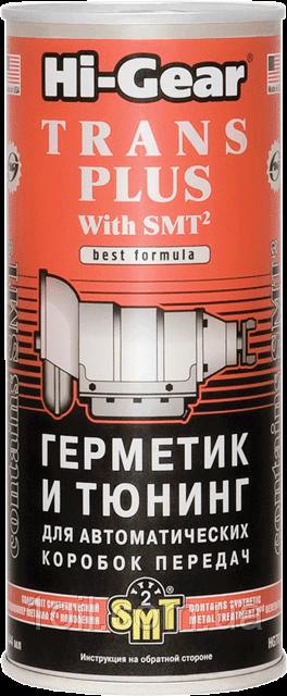 Тюнинг для АКПП (содержит SMT2)   444 мл - Интернет-магазин  -1OilCom- в Харькове