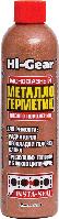 Металлогерметик для сложных ремонтов системы охлаждения.  236 мл