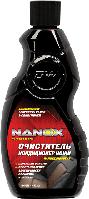 Очиститель-кондиционер кожи, нанотехнология   450 мл