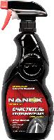 Очиститель-кондиционер шин, нанотехнология   650 мл