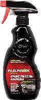 Очиститель кузова, нанотехнология   450 мл