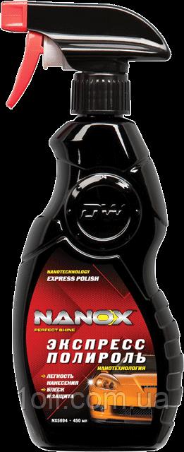Nanox Экспресс-полироль, нанотехнология   450 мл