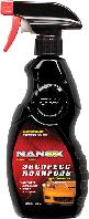 Экспресс-полироль, нанотехнология   450 мл