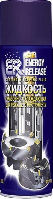 Рідина мастильно-охолоджуюча для ріжучого інструменту, аерозоль 390 г