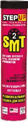 Step Up Универсальная высокотемпературная литиевая смазка для шасси, содержит SMT2  397 г