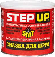"""Высокотемпературная литиевая смазка для """"шрус"""" (шарниров равных угловых скоростей), содержит SMT2  453 г"""