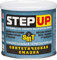 Универсальная термостойкая синтетическая смазка с SMT2  453 г