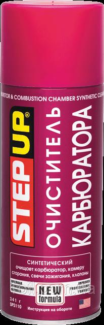 Step Up Синтетичний очищувач карбюратора, аерозоль з SMT2 341 г