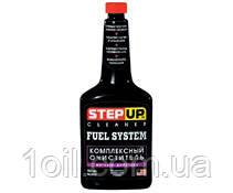 Step Up Комплексный очиститель системы питания   355 мл