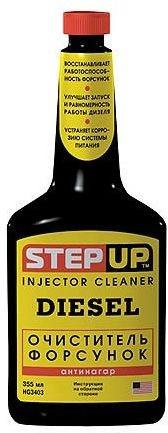 Step Up Очиститель форсунок дизеля   355 мл