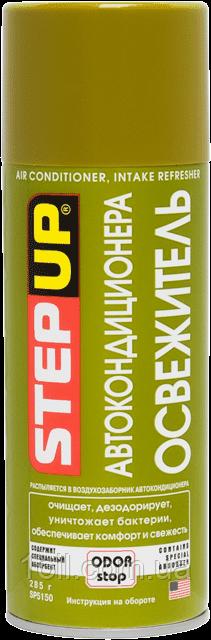 Step Up Освежитель автокондиционера   285 г.