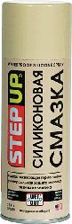 Step Up Силіконова змазка, водовідштовхувальна термостійка, універсальна захист металу, гуми і пластика 284 р