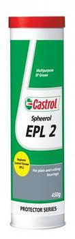 Castrol Spheerol EPL-2 0.4кг