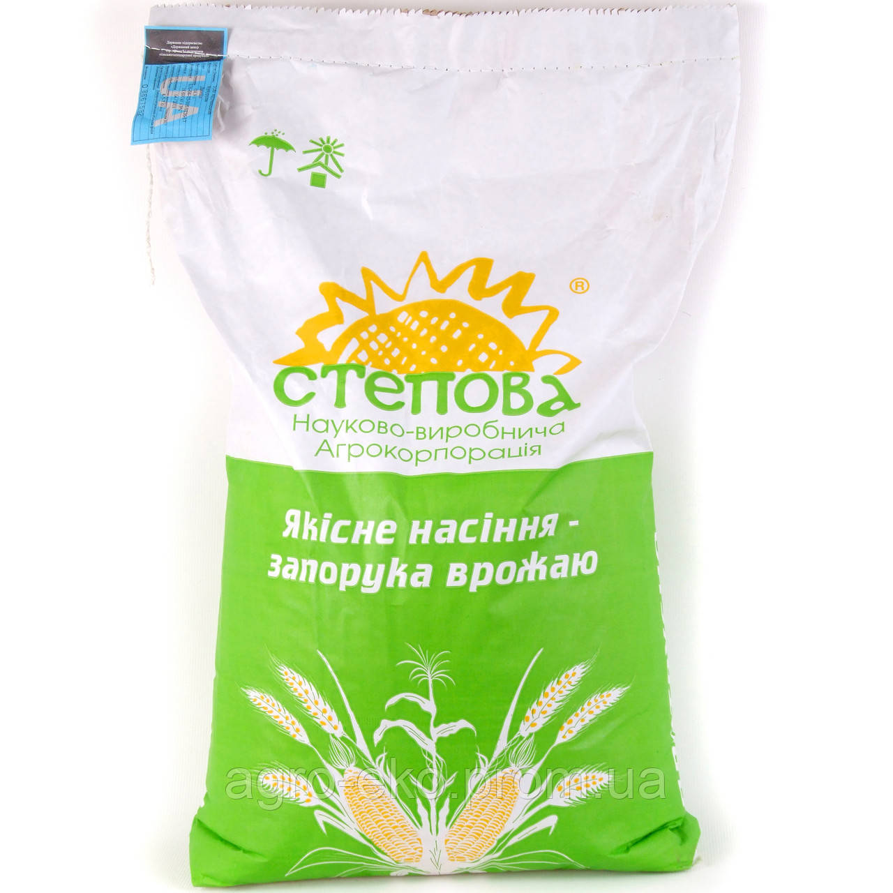 Кукуруза Кремень 200 СВ