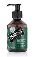 Шампунь для бороды Proraso Beard Shampoo Refreshing 200 мл.
