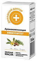 Аромакомпозиция эфирных масел Домашний Доктор Иммунитет (пихта, чайное дерево, эвкалипт) - 10 мл.