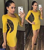 Платье AJ-0779 (42-44, 44-46)