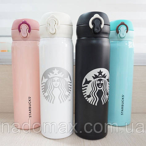 Термосы Starbucks New 450 ml 4 Цвета!, фото 2