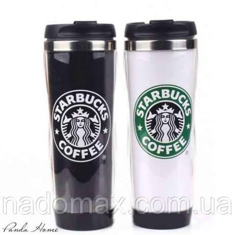 Термокружка Starbucks 400 ml 2 Цвета! Идеально для подарка!, фото 2
