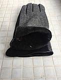 Мужские перчатки Paidi 1803, XXXL, фото 3