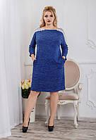 e2b7db4c511 Женское силуэтное платье из стрей трикотажа с карманами и декором из  кружева 50