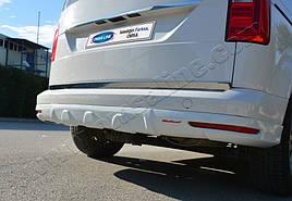 Кромка багажника (нерж.) - Volkswagen Caddy 2015+ гг.