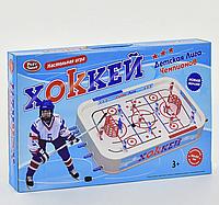 JT Хоккей 0700 Play Smart  на штангах, в коробке