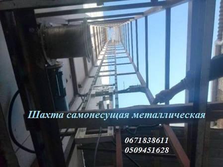 Лифты-подъёмники кухонные, столовые. Монтаж снаружи зания., фото 2