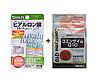 Витамины для молодости кожи Япония(набор)