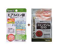 Витамины для молодости кожи Япония(набор), фото 1
