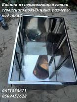 Сервисные Лифты-подъёмники ресторанные, столовые. Монтаж снаружи зания., фото 3