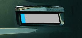 Планка над номером для двери Ляда (нерж) - Volkswagen T5 Transporter 2003-2010 гг.