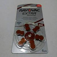 Батарейки для слухових апаратів Rayovac 312