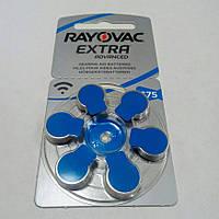 Батарейки для слухових апаратів Rayovac 675