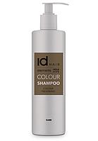 Шампунь для окрашенных волос id HAIR  Elements Xclusive Colour Shampoo, 1000 ml