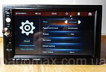"Автомагнитола 2Din Pioneer 7023CRB 7"" Экран, Bluetooth, Читает ВИДЕО+ Пульт на руль+Рамка+Шахта+КАМЕРА, фото 2"