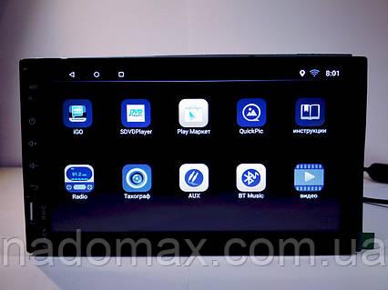 """Автомагнитола Pioneer Pi-707 Android 7.1 7"""" IPS 4 Ядра, 16 Гб+ 1 Гб ОЗУ Новинка 2018, фото 2"""